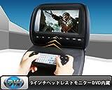 ★9インチヘッドレストモニター(DVD+USB+SD付き)方側 1台黒★H291DGB