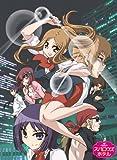 スパロウズホテル SEASON1 SEASON2 ディレクターズエディション 【DVD】