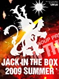 JACK IN THE BOX 2009 SUMMER (SONY MAGAZINES ANNEX 第 502号)