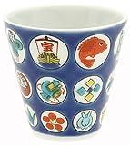 Kotobuki Kutani Sake Cup, Lucky Crests, Blue