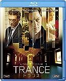 トランス [Blu-ray]