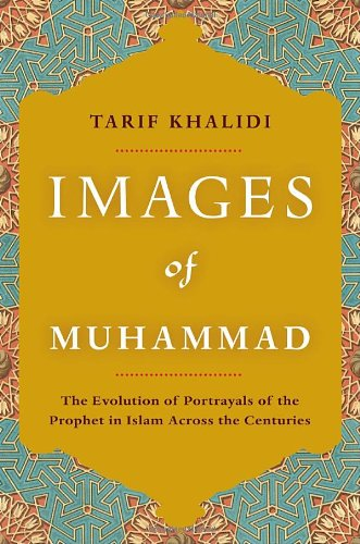 a study on the religion of islam the prophet mohammad and the koran