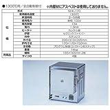 電気陶芸窯 せと君NHK-170