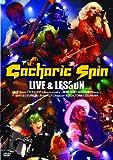 Gacharic Spin ライブ&レッスン [DVD]