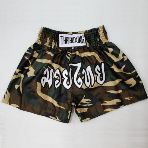 Muay Thai Boxing Shorts Trunks Army Soldier Satin Green Camouflage/size Xl