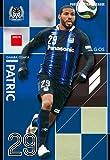 パニーニJリーグエディション第1弾/PFL-J01-177/ガンバ大阪/SUPER/パトリック