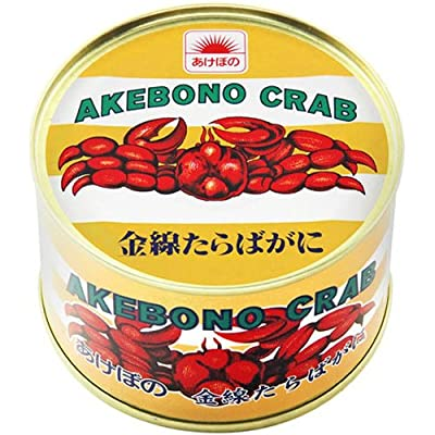 MARUHA Gold king crab 165g!! -- From JAPAN -- by MARUHA