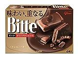 江崎グリコ ビッテ(オリジナルショコラ) 6枚×7個