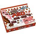Cookin' Make Apollo Strawberry Chocolate Candy