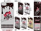 劇場版 魔法少女まどか☆マギカ[新編] iPhone5/5Sカバー べべ