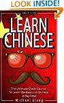 CHINESE: Learn Chinese - Mandarin Voc...