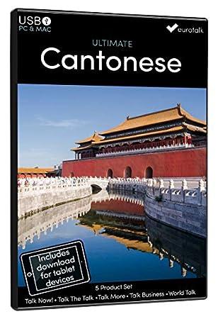 EuroTalk Ultimate Cantonese - USB Edition