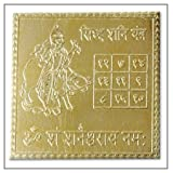 Vedicvaani Shani yantra in 2 Inches