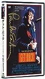 ゲット・バック[DVD]