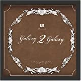 Galaxy 2 Galaxy: A High Tech Jazz Compilation ~ Underground Resistance