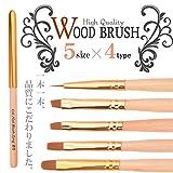 高級木製 ネイル筆 ブラシ (平筆 ラウンド フレンチ ライン)キャップ付選べる20タイプ (フレンチ, 3号)