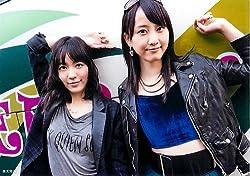 AKB48 公式生写真 ハート・エレキ 店舗特典 楽天 【松井珠理奈&松井玲奈】