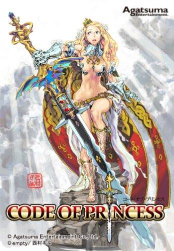 CODE OF PRINCESS 特典:ミニビジュアルブック・オリジナルサウンドトラック 付き