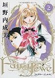 Fairy Jewel 2 (電撃ジャパンコミックス カ 1-2)