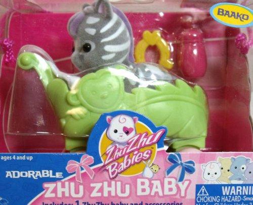 51ZvmpcsTVL Cheap Price Zhu Zhu Baby Baako Baby Zebra