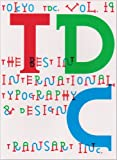 Tokyo TDC,〈Vol.19〉The Best in International Typography  Design