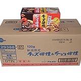 新潟県限定 チーズ柿種&チョコ柿種 1ケース (120g×10箱入り)