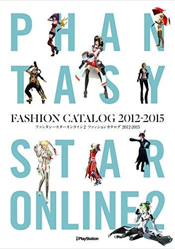 Phantasy Star Online 2 fashion catalogues 2012 - 2015