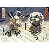 The Actors Nakamura Utaemon and Nakamura Shikan, by Utagawa Kunimasu (V&A Custom Print)