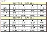 095CLANNAD -クラナド 女子制服 コスプレ衣装(女性XL)【ノーブランド品】