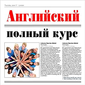 English: Full Guide [Russian Edition] Hörbuch