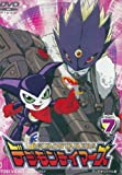 デジモンテイマーズ VOL.7 [DVD]