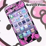 ハローキティ☆iPhone4専用スクリーンフィルム(ピンク)KT-05IPS