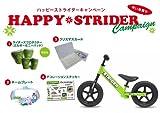 【数量限定】ストライダークリスマス スペシャルセット (グリーン) (日本正規品) (安心の1年間保証付)