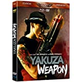 Yakuza weapon [Blu-ray] [Édition Premium]