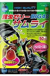 Insects jelly SAMURAI BIG48 16g×50