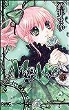 """Afficher """"Momo n° 4"""""""