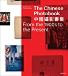 The chinese photobook