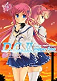 D.C.II Imaginary Future ~ダ・カーポII イマジナリーフューチャー~(4) (電撃コミックス)