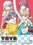 ゆるゆり さん☆ハイ! 第5巻 [Blu-ray]