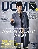 UOMO(ウオモ) 2015年 12 月号 [雑誌]