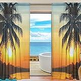 ユキオ(UKIO)透け 紗のカーテン レースカーテン 人気 可愛い お洒落,ブルー 海 青空 綺麗なビーチ 日の入り スタイルカーテン ブルー 2枚セット 幅140丈200