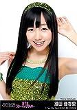 AKB48 公式生写真 恋するフォーチュンクッキー 劇場盤 恋するフォーチュンクッキー Ver. 【須田亜香里】