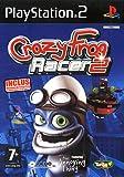 echange, troc Crazy frog racer 2