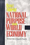 img - for [(National Purpose in the World Economy: Post-Soviet States in Comparative Perspective )] [Author: Rawi Abdelal] [Feb-2005] book / textbook / text book