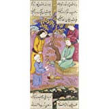 Farhad Before Khusraw (V&A Custom Print)