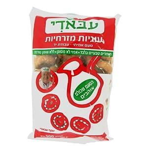 Abadi Mizrachi Cookies (500g)