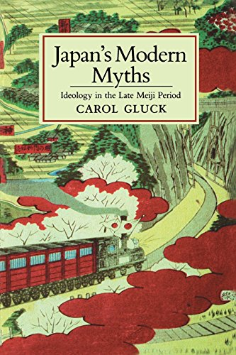 Japan's Modern Myths, by Carol Gluck