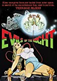 Evils of the Night [Import]