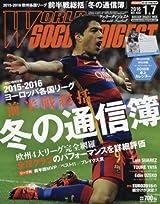 ワールドサッカーダイジェスト 2016年 1/7 号 [雑誌]