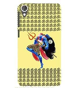 printtech Lord Shiva Back Case Cover for HTC Desire 820::HTC Desire 820Q::HTC Desire 820S